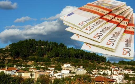 Τέλος στην αγωνία 4.000 δικαιούχων επιδόματος ορεινών και μειονεκτικών περιοχών