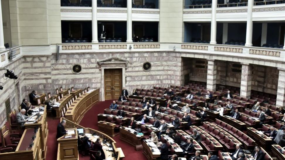 Νομοσχέδιο-σκούπα για ΟΤΑ, ιθαγένεια και ΑΣΕΠ