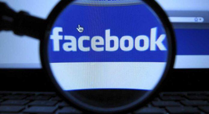 Κλείνουν τα γραφεία του Facebook στο Λονδίνο – Κρούσμα κορωνοϊού