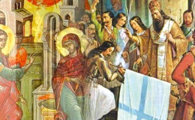 25 Μαρτίου: Ευαγγελισμού της Θεοτόκου
