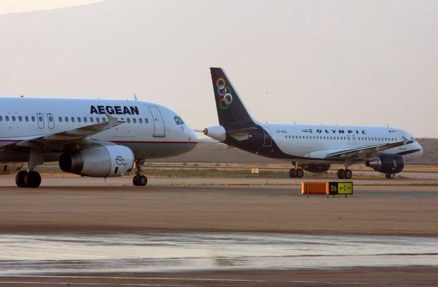 Αναστολή των πτήσεων εξωτερικού από την Aegean μέχρι 30 Απριλίου