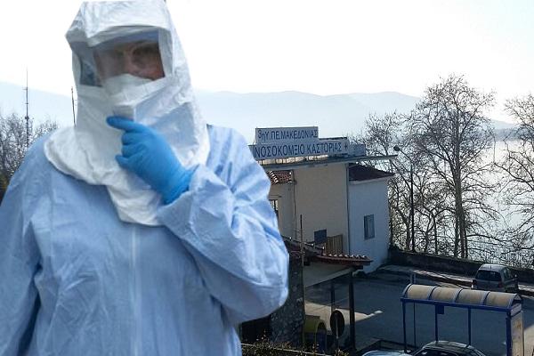 26 τα κρούσματα στην Καστοριά – Τρεις ασθενείς μεταφέρονται στο ΑΧΕΠΑ