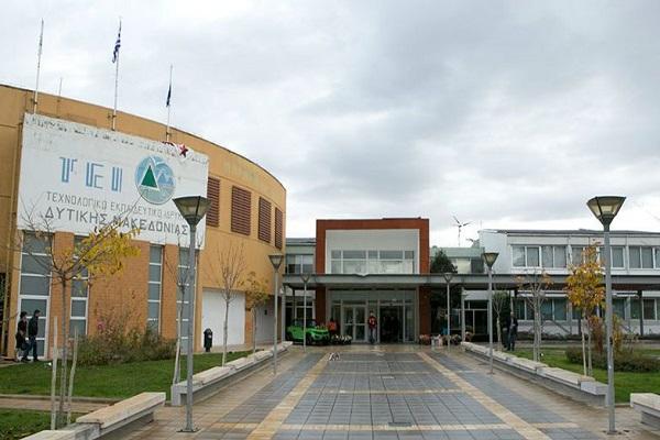 Προκήρυξη 26 θέσεων υποψηφίων Διδακτόρων στο Πανεπιστήμιο Δυτ. Μακεδονίας