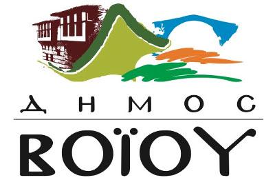 Δήμος Βοΐου: Το πρόγραμμα των εκδηλώσεων για την 28η Οκτωβρίου