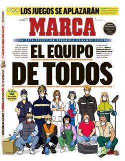 Κοροναϊός : Το συγκινητικό πρωτοσέλιδο της Marca για την κορυφαία 11άδα ηρώων