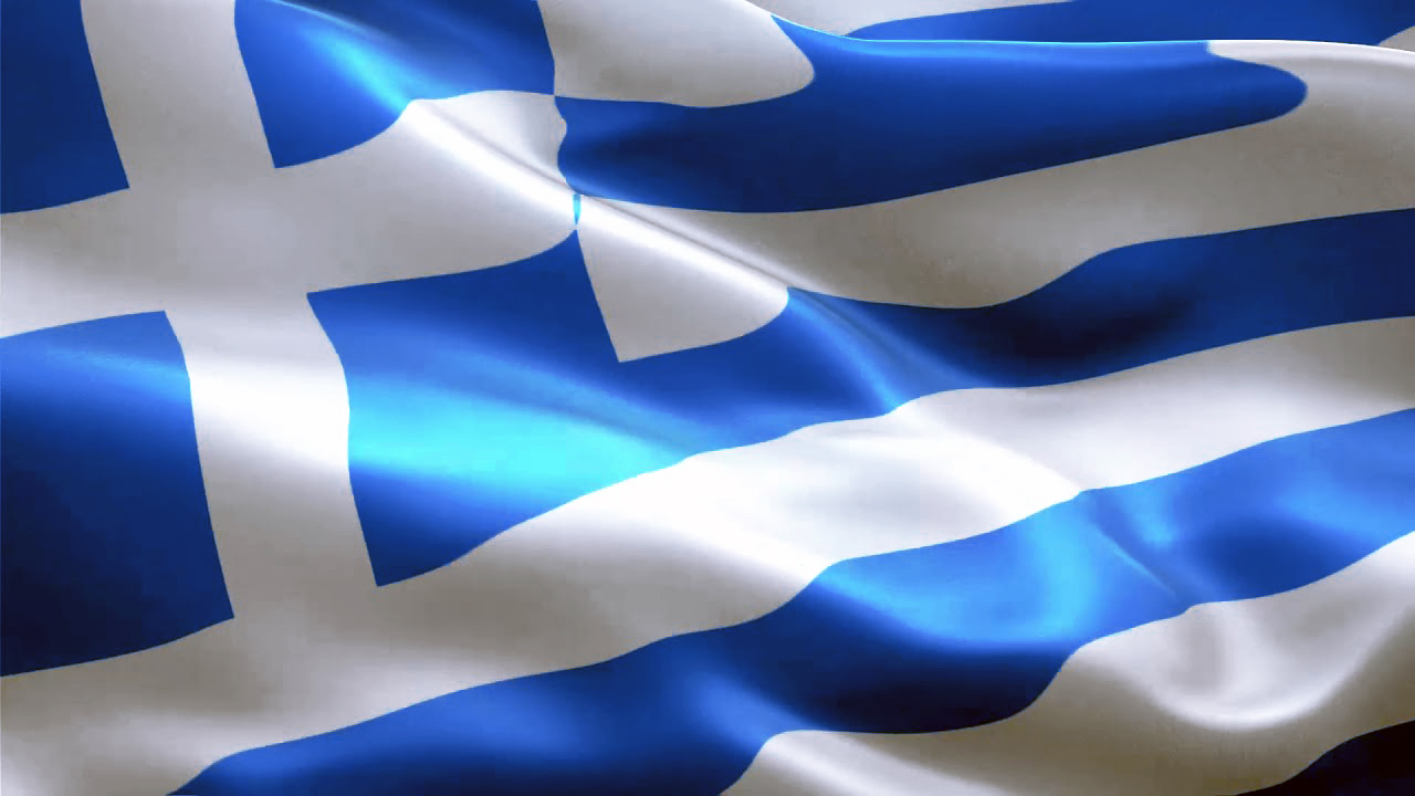 Δήμος Βοΐου: «Διπλή γιορτή σήμερα για την Ελλάδα μας»