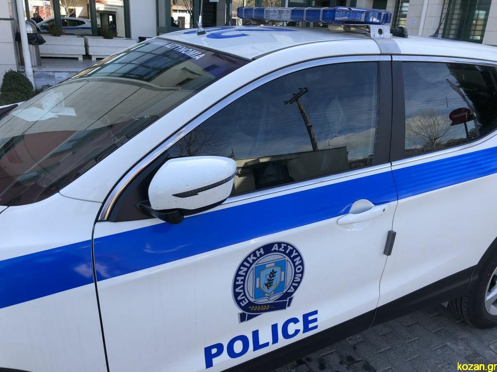 Συνελήφθη 29χρονος  σε περιοχή της Καστοριάς για κατοχή ναρκωτικών ουσιών