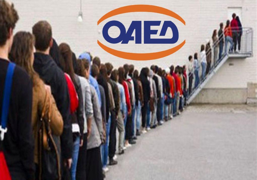 ΟΑΕΔ: Ανοίγουν οι αιτήσεις για προγράμματα απασχόλησης- Για 18.000 θέσεις εργασίας