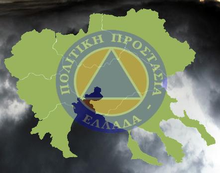 Πανδημία COVID-19: Ενημέρωση από την Διεύθυνση Πολιτικής Προστασίας Περιφέρειας Δ. Μακεδονίας