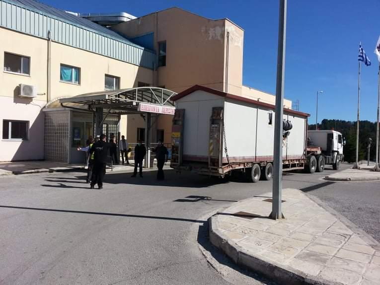 Νοσοκομείο Γρεβενών: Προκατασκευασμένος οικίσκος τύπου isobox για υποδοχή και ιατρική εξέταση των ασθενών σε εξωτερικό χώρο