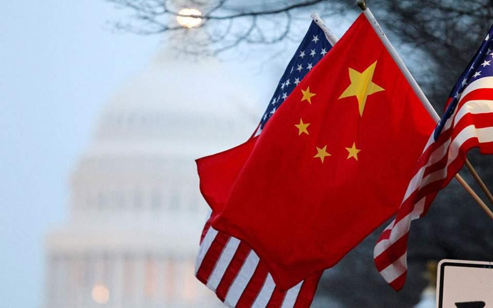 Bloomberg: O κορωνοϊός ίσως σημάνει το τέλος της αμερικανικής παντοκρατορίας- Η Κίνα στο προσκήνιο