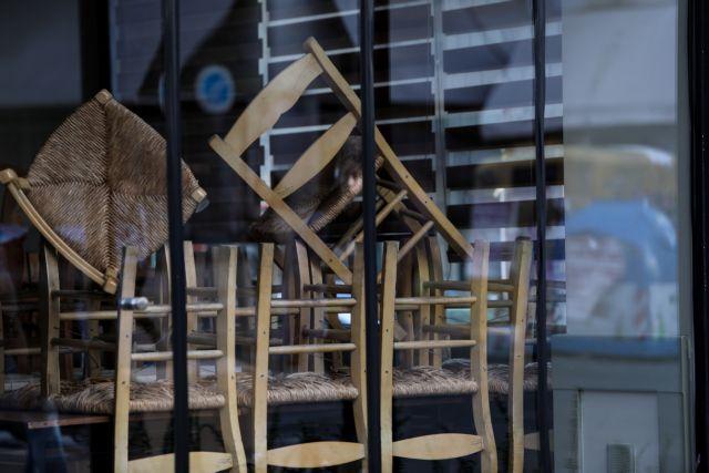 Το σχέδιο για άρση των μέτρων – Πότε ανοίγουν μαγαζιά, καφετέριες