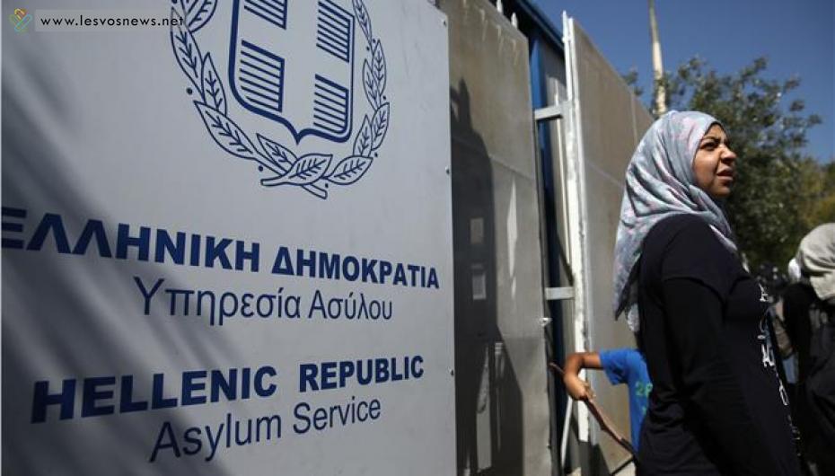 Παρατείνονται έως 30 Απριλίου 2021 οι συμβάσεις εργαζόμενων στην Υπηρεσία Ασύλου