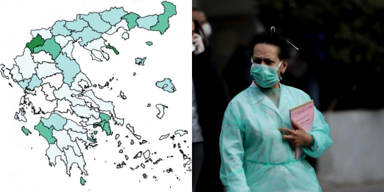 Συνεχίζουν χωρίς κανένα επιβεβαιωμένο κρούσμα τα Γρεβενά – Ο νέος χάρτης της πανδημίας στην Ελλάδα -Ποιες περιοχές δεν έχουν ακόμα επιβεβαιωμένο κρούσμα