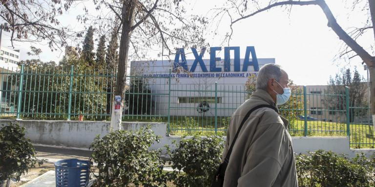 Κορωνοϊός: 2 νέοι θάνατοι -Στους 81 οι νεκροί στην Ελλάδα
