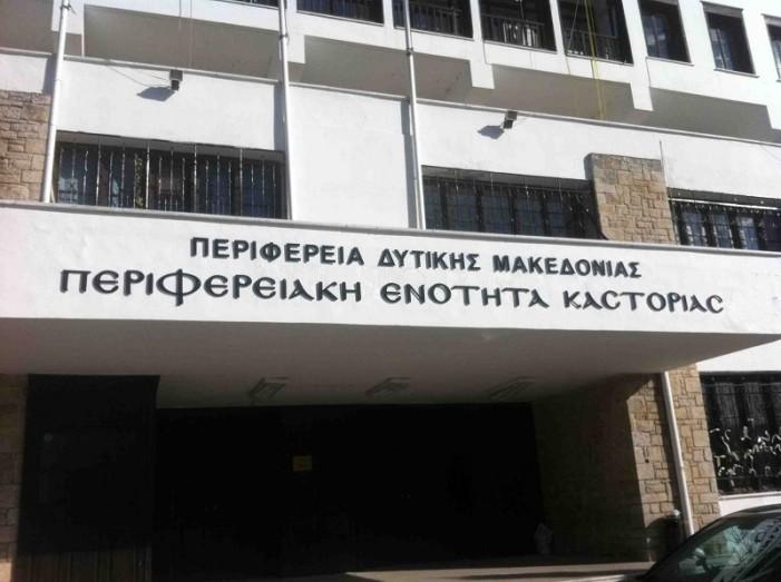 Καταστήματα που έχουν την δυνατότηταεξυπηρέτησης κατ'οίκον για τους πολίτες της Μεσοποταμίας Καστοριάς