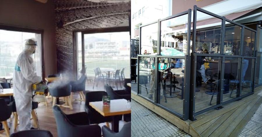 Πώς θα ανοίξουν εστιατόρια, καφέ και μπαρ – Χωρίσματα, αντισηπτικά και μάσκες