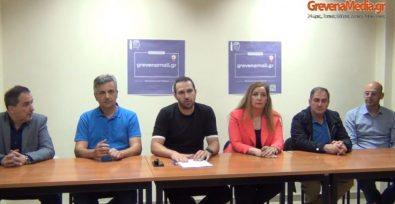 """Eμπορικός Σύλλογος Γρεβενών – Ξεκίνημα του νέου ηλεκτρονικού καταστήματος,""""grevenamall. gr"""" (Βίντεο)"""