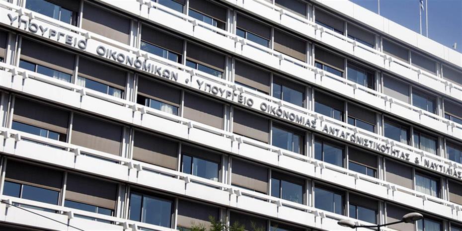 Απλώνεται η γεωθερμία σε δημόσια και ιδιωτικά κτίρια