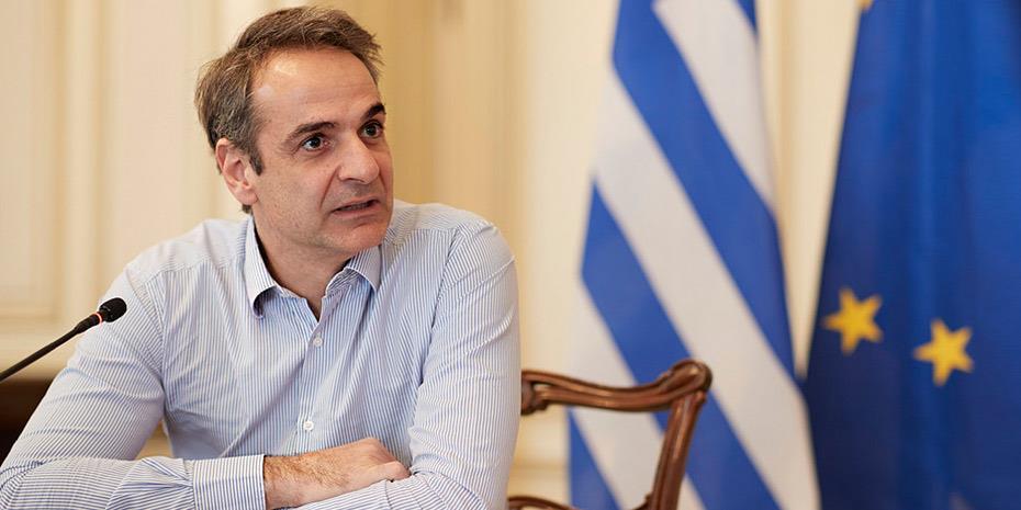 Κ.Μητσοτάκης: Νομοθετική παρέμβαση για περισσότερο χώρο στην εστίαση