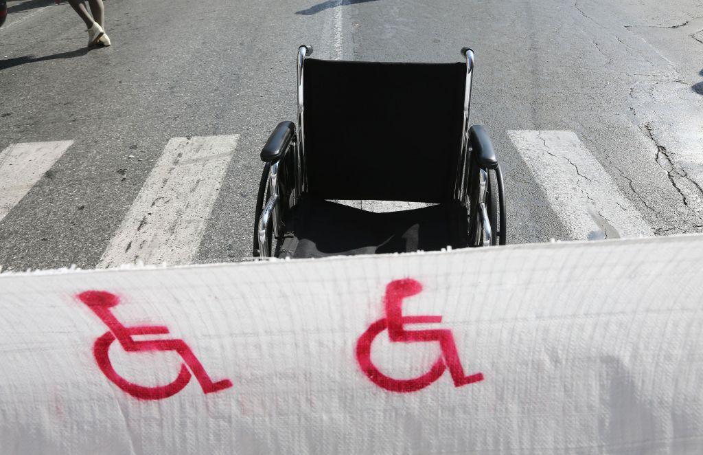 ΕΣΑμεΑ: Αόρατοι οι μαθητές με αναπηρία στο νομοσχέδιο του υπουργείου Παιδείας