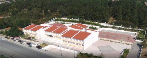 Επαναλειτουργία της σχολικής μας μονάδας του 7ου Δημοτικού Σχολείου Γρεβενών