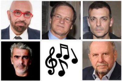 Πρόσκληση σε διαδικτυακή εκδήλωση: Μουσική Αναστολή