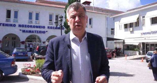 Επαναλαμβάνοντας την θέση του για την αναγκαιότητα κατασκευής νέου Νοσοκομείου στην Κοζάνη, ο Β. Σημανδράκος καταψήφισε την ένταξη στον Τοπικό Πόρο, των μελετών για τη νέα πτέρυγα του Μαμάτσειου