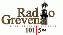 Το πρόγραμμα του Ράδιο Γρεβενά 101,5 για το Μάιο 2020