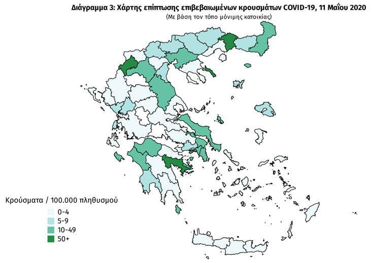 Ο χάρτης του κορονοϊού στην Ελλάδα – Oι νομοί με τα περισσότερα κρούσματα