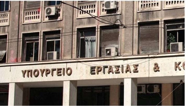 Υπουργείο Εργασίας: Τι ισχύει για την καταβολή μειωμένων ασφαλιστικών εισφορών Μαΐου