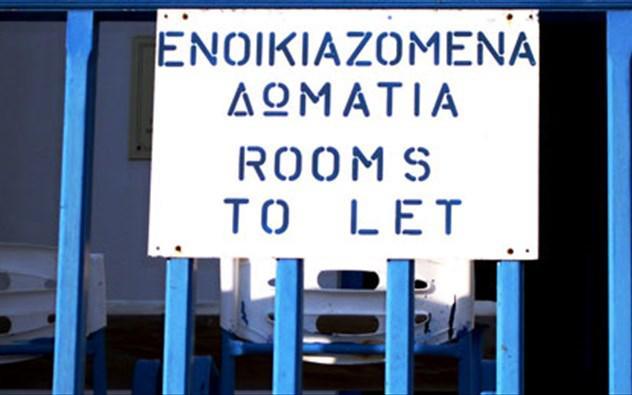 «Τελειωτικό χτύπημα» για rooms to let τα δωμάτια καραντίνας