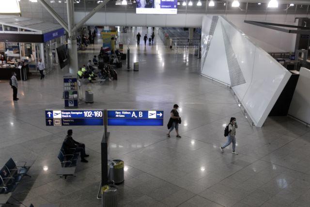 Τουρισμός: Οι αεροπορικές οδηγίες μέχρι τις 30 Ιουνίου