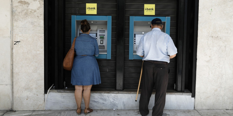 Επίδομα παιδιού Α21: Πράσινο φως για την πληρωμή, πότε μπαίνει στα ATM η Ε' δόση