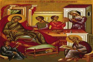 Τι γιορτάζουμε στις 24 Ιουνίου – Γενέθλιον Ιωάννου Προδρόμου (Ἀπολυτίκιον) (Βίντεο)