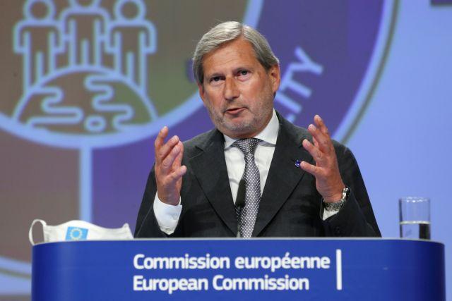 Γιοχάνες Χαν : Το Ταμείο Ανάκαμψης της ΕΕ είναι πιθανό να εξασφαλίσει στήριξη τον Ιούλιο