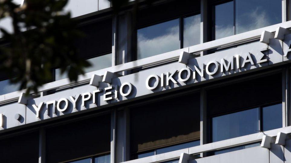 Υπ. Οικονομικών: Ψηφίζεται το νομοσχέδιο για μικροχρηματοδοτήσεις ύψους 25.000 ευρώ -Ποιους αφορά