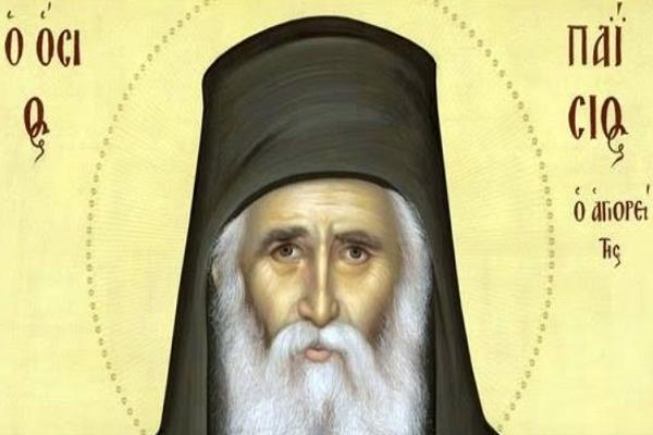 12 Ιουλίου: Όσιος Παΐσιος ο Αγιορείτης