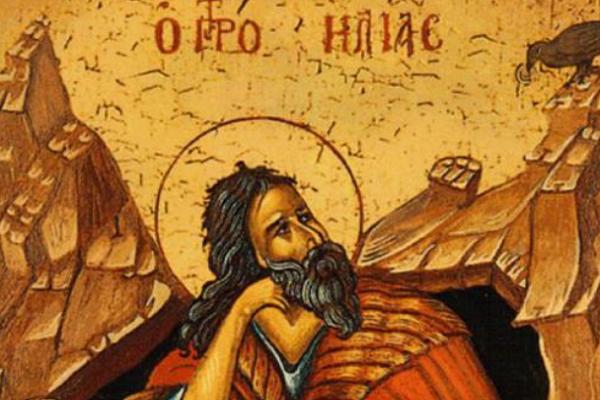 Τη μνήμη του Αγίου Προφήτου Ηλία του Θεσβίτου τιμά σήμερα 20 Ιουλίου η Εκκλησία μας