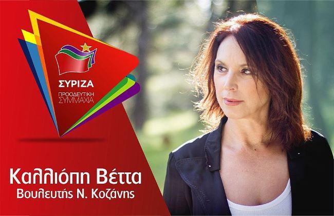 Καλλιόπη Βέττα: Οι επιχειρήσεις καφετεριών και καφεζαχαροπλαστείων βιώνουν την αδράνεια της κυβέρνησης