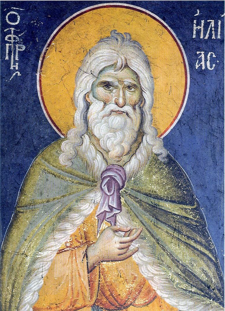Ανακοίνωση για την γιορτή του Προφήτη Ηλία από την Ιερά Μητρόπολη Γρεβενών