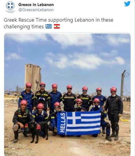 Βηρυτός: Οι 12 Έλληνες διασώστες και ο σκύλος της 1ης ΕΜΑΚ