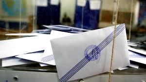 Αλλάζει το εκλογικό σύστημα σε Δήμους και Περιφέρειες