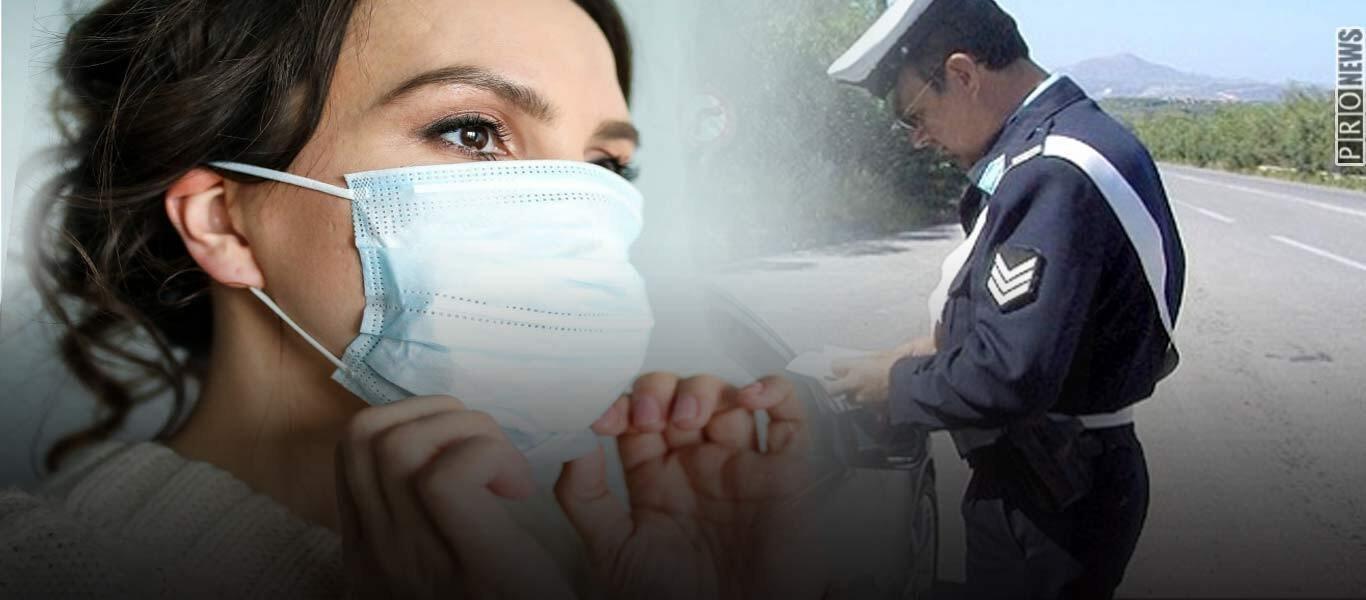 Πάνω από 500 παραβάσεις για μη χρήση μάσκας σε ένα 24ωρο