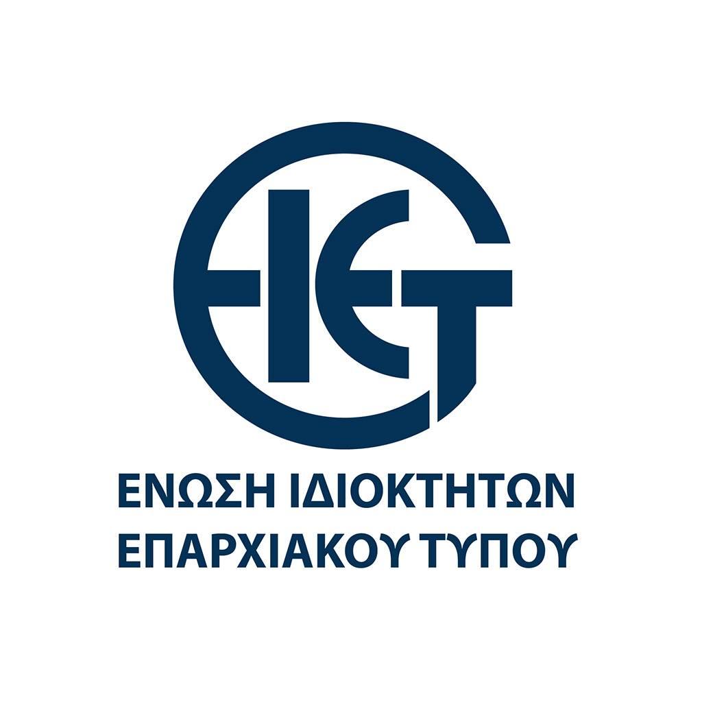 """Ενώσεις Περιφερειακού και Κλαδικού Τύπου: """"Να παρέμβει ο Υπουργός Εργασίας για το """"μπούλινγκ"""" του ΕΔΟΕΑΠ προς τους εκδότες"""""""