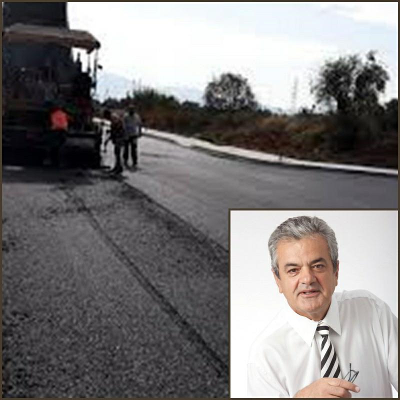 2.346.000€ για Συντήρηση και Βελτίωση Επαρχιακού οδικού δικτύου Δήμων Σερβίων και Βελβεντού