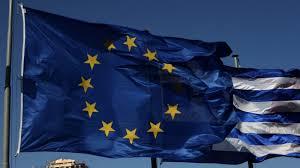 Νέο ΕΣΠΑ 2021-2027: Έμφαση στην Ελληνική Περιφέρεια – πως κατανέμονται οι πόροι ανά στόχο πολιτικής