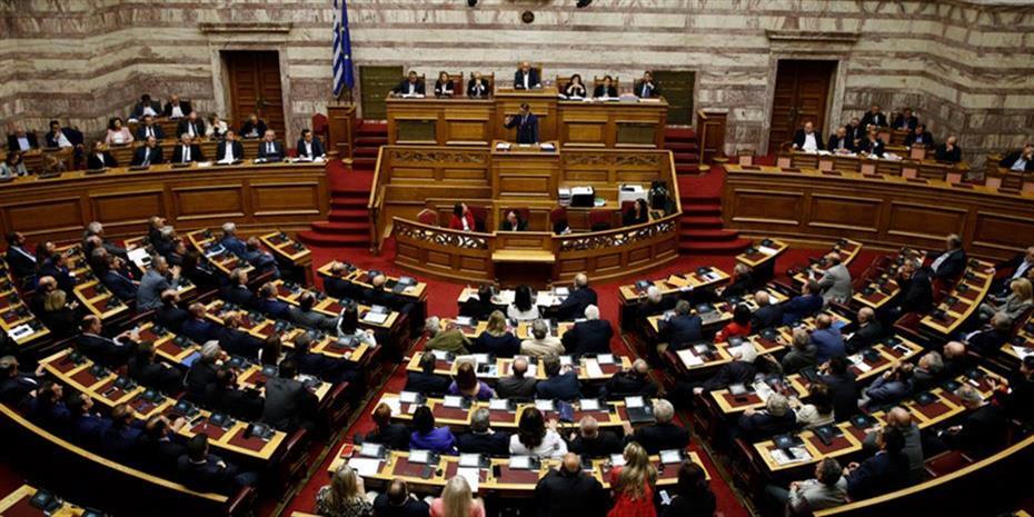 Η βουλή εκδίδει κοινοβουλευτικό ηλεκτρονικό περιοδικό