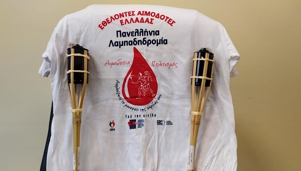 """18η Πανελλήνια Λαμπαδηδρομία Εθελοντών Αιμοδοτών Ελλάδος – Η """"Φλόγα της Αγάπης"""" στη Δεσκάτη"""