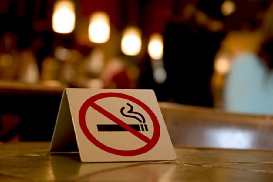 ΣτΕ: Νόμιμη η ολική απαγόρευση καπνίσματος και τα πρόστιμα
